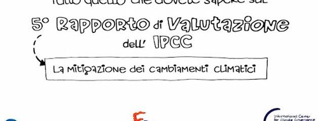 CMCC_IPCC